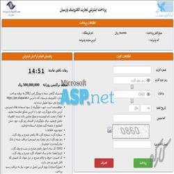 سورس راه اندازی درگاه پرداخت بانک پارسیان با Asp.Net