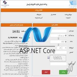 سورس راه اندازی درگاه پرداخت بانک پارسیان با Asp.Net Core 2