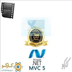 آموزش تصویری اتصال به درگاه زرین پال با Asp.Net MVC