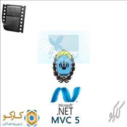 آموزش تصویری اتصال به درگاه بانک ملی به زبان Asp.Net MVC