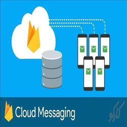 سورس ارسال پیام با firebase cloud messaging در Asp.Net MVC