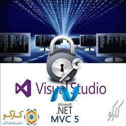 قفل گذاری روی نرم افزار و فیلم های آموزشی با C#.Net