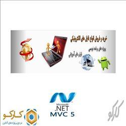 اسلایدر داینامیک با MVC