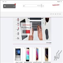 سورس وب سایت فروشگاه اینترنتی با MVC 5