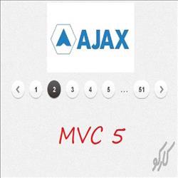 سورس صفحه بندی با ایجکس در MVC 5