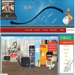 فروشگاه اینترنتی موبایل با Asp.Net