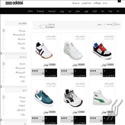 قالب فروشگاه اینترنتی فارسی با قابلیت رسپانسیو