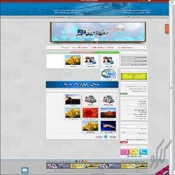 سورس سامانه نیازمندی های مشاغل و کاریابی با Asp.Net