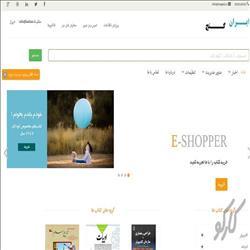 فروشگاه اینترنتی خرید کتاب با MVC 5