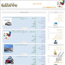 سورس وب سایت خرید و فروش پروژه در Asp.Net 2013