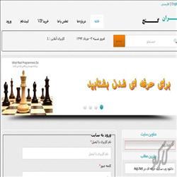 وب سایت حرفه ای با Asp.Net 2013