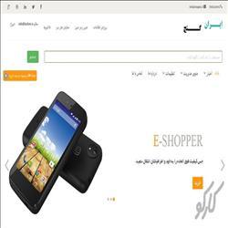فروشگاه اینترنتی با Asp.Net MVC 5