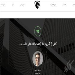قالب 4 وب سایت حرفه ای با Bootstrap