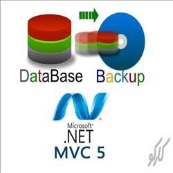 پشتیبان گیری و بازیابی دیتابیس در Asp.Net MVC