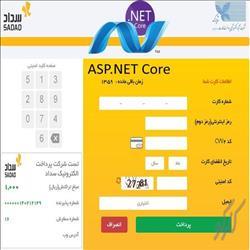 آموزش اتصال به درگاه پرداخت بانک ملی با Asp.Net Core 2